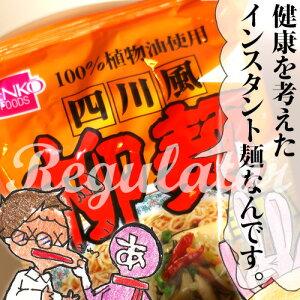 【ツイデガイ/健食系インスタントラーメン】健康フーズ 四川風 柳麺 辛口 1食 100g