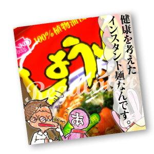 【ツイデガイ/健食系インスタントラーメン】健康フーズ しょうゆらーめん 1食 100g