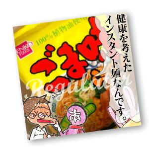 【ツイデガイ/健食系インスタントラーメン】健康フーズ ごま味らーめん 1食 100g