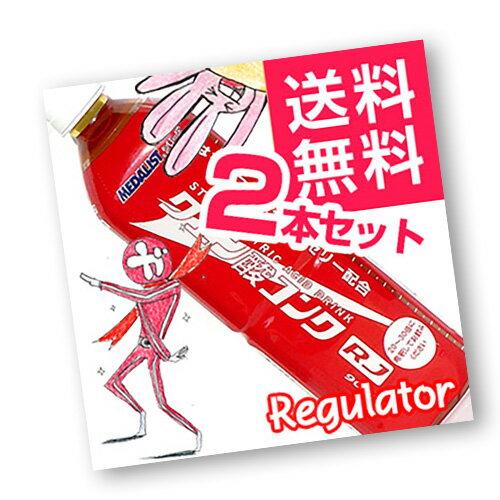 【高濃度/濃縮クエン酸コンク】(送料無料)メダリスト クエン酸コンク RJ 900ml ※2本セット