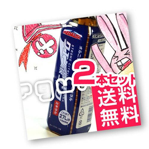 【高濃度/濃縮クエン酸コンク】(送料無料)メダリスト クエン酸コンク ミネラル 900ml ※2本セット