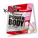 【Kentai】パワーボディ 100%ホエイプロテイン ストロベリー風味 1kg (送料無料)【ケンタイ・健康体力研究所】