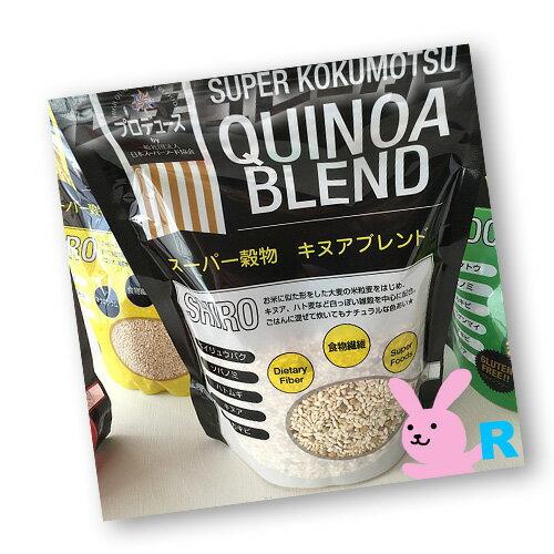 【日本スーパーフード協会】(小谷穀粉)スーパー穀物 キヌアブレンド SHIRO 300g ※米粒麦・蕎麦の実・はと麦・キヌア・高きび