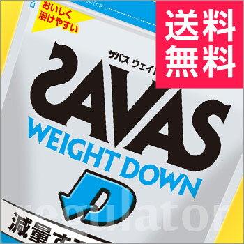【SAVAS】(送料無料)ザバス ウェイトダウン ヨーグルト風味 (約50食分 1050g) 大豆プロテイン 植物性ソイプロテイン zavas
