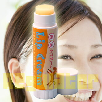 Lip cream rich type horse oil
