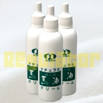 Natural horse oil cream 3 piece set