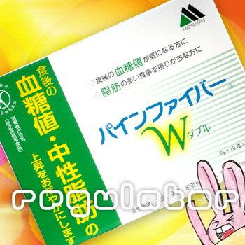 【特保】(難消化性デキストリン)(送料無料)パインファイバー W/ダブル 6g×10包×6袋 ※特定保健用食品/トクホ