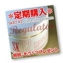 【定期購入/キャンペーン中】SKR2 R2 クレンジングクリーム ※なんと初回にもう1個プレゼント