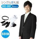 【レンタル】[kaj_natu_bb_s] 涼しくて軽い夏用喪服・礼服 8点セット シングルタイプの男性用ゆったり体形 喪服・礼服…