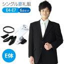 【レンタル】[kaj_natu_e_s] 涼しくて軽い夏用喪服・礼服8点セット シングルタイプの男性用大きいサイズの喪服・礼服 …