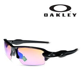 OAKLEY オークリー サングラス FLAK 2.0 ASIA FIT oo9271-09フラック 2.0 アジアンフィット メンズ レディース アウトドア スポーツ