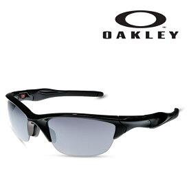 OAKLEY オークリー サングラス HALF JACKET2.0 ASIA FIT oo9153 01 ハーフジャケット アジアンフィット メンズ レディース アウトドア スポーツ