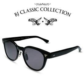 【ポイント5倍】BJ CLASSIC COLLECTION BJクラシックコレクション サングラス P-557MP C-1 メンズ レディース (お取り寄せ)