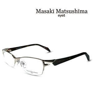 マサキマツシマ Masaki Matsushima メガネ フレーム MF-1240 C-1 ホワイトゴールド/ブラック・ブラウンデミ 度付きメガネ 伊達メガネ 日本製 眼鏡 (お取り寄せ)