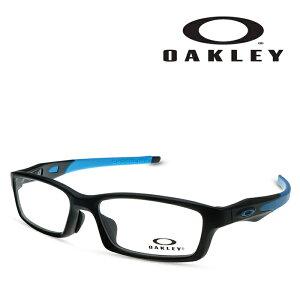 OAKLEY CROSSLINK OX8118-0156 オークリー メガネ フレーム クロスリンク SATIN BLACK SKY BLUE 度付きメガネ 伊達メガネ ビジネス スクエア メンズ レディース ユニセックス