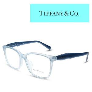 Tiffany ティファニー メガネ フレーム TF2175 F8260 レディース 度付きメガネ 伊達メガネ