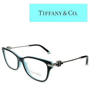 Tiffany ティファニー メガネ フレーム TF2207F 8055 BLACK レディース 度付きメガネ 伊達メガネ TIFFANY&Co.