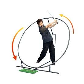 Mサイズ スイングプレーン軌道アシスト ゴルフ練習器具GRS(ガイドレールショット)