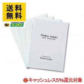 【ネコポス便・送料無料】かづき・デザインテープ(シートタイプ)