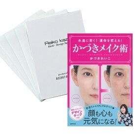フェイスラインリフトアップ美容テープ(シートタイプ)ムック本セット