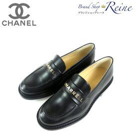 シャネル (CHANEL PHARRELL) ファレルウィリアムス カプセルコレクション Mocassins ローファー G34567 靴 #36.5 限定品【新品】