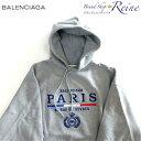 バレンシアガ (BALENCIAGA) パリ フラッグ ロゴ フーディ パーカー 578135 XSサイズ【新品】