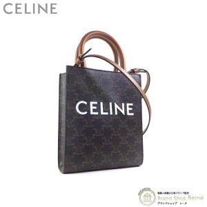 セリーヌ(CELINE)