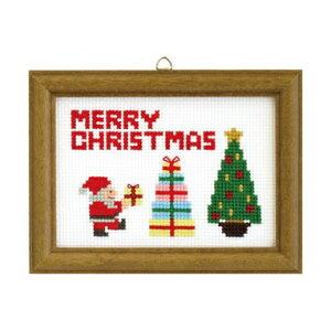 ●取寄品●【刺しゅうキット】クロスステッチ刺繍♪ラメ糸輝くクリスマスステッチシリーズ「サンタ&ツリー」(木製額付13×17cm)/初級〜中級者向