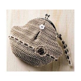 【取寄品】【手芸キット】エミーグランデシリーズ「プティ・フラワーの小物入れ」手編みキットオリムパス製品/初級者向
