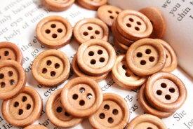 木のボタン20個入【木製ボタン】(ブラウン)ウッドボタンセット手芸 スクラップブッキングやプレゼントラッピング・デコレーションにもアレンジ♪/15mmサイズ20個パック