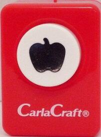 ●取寄品●【クラフトパンチ小/Carla Craft】リンゴ/手紙やカードのワンポイント!スクラップブッキング型抜きパンチング/紙をはさんで押すだけ♪【ゆうパケット不可】