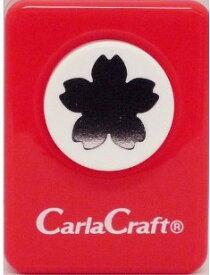 ●取寄品●【クラフトパンチ/Carla Craft】サクラL/手紙やカードのワンポイント!スクラップブッキング型抜きパンチング/紙をはさんで押すだけ♪【メール便不可】