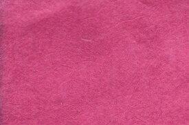 ●取寄品●【手漉民芸紙】3枚セット(さくらんぼ)A3サイズ(約297mm×420mm)/和紙風ペーパー和風用紙