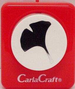 ●取寄品●【クラフトパンチ/Carla Craft】CP-2 イチョウ/手紙やカードのワンポイント!スクラップブッキング型抜きパンチング/紙をはさんで押すだけ