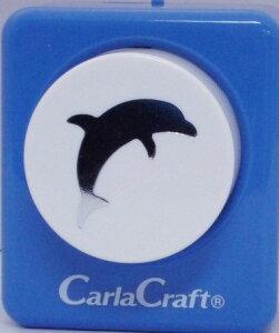 ●取寄品●【クラフトパンチ/Carla Craft】CP-2 ドルフィン/手紙やカードのワンポイント!スクラップブッキング型抜きパンチング/紙をはさんで押すだけ