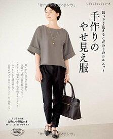 b6d458c5cc6f8 楽天市場 アンティーク 服(本・雑誌・コミック)の通販