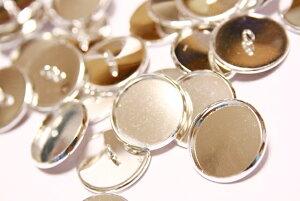 【手芸パーツ】ボタンベースミール皿 30個入 クラフト用品ボタンパーツアクセサリーパーツ手作りボタンメタル製シルバーカラー樹脂を流し込んだり布やペーパー、ラインストーン、ビーズ