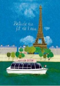 ●取寄品●ポストカード フランス製 10枚セット エッフェル塔PARISパリ アンティーク風デザインメッセージカード 105X148mm