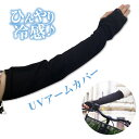 Armcover 700 700