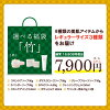 A fair skin skin care product of 2017 ☆ winning New Year lucky bag << bamboo >> Rakuten ranking available. ※I send three kinds of selectable regular sizes, fun mini-size one kind after I arrive♪