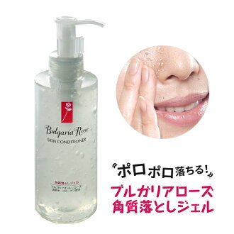To cause darkening of the pores, age spots, dullness, removing old keratin, roll down the transparent skin. Support fs3gm