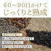 つっぱらない regret it ♪ rich lather to clean away ☆ compatible fs3gm