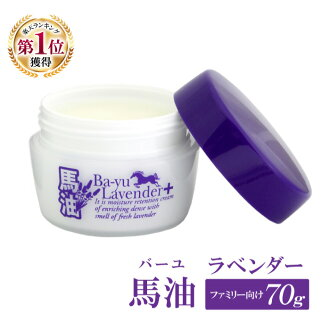 Greasy moist keep!  Natural ingredients 100% from your entire body. Support fs3gm