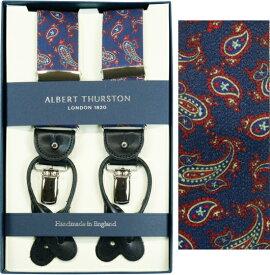 ALBERT THURSTON アルバートサーストン サスペンダー メンズ Y型 2WAY ネイビー 濃紺 ペイズリープリント柄【英国製】 サーストン ブランド アルバート・サーストン 2560-P001 【送料無料】【楽ギフ_包装】