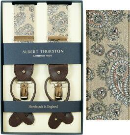 ALBERT THURSTON アルバートサーストン サスペンダー メンズ Y型 2WAY ベージュ ペイズリープリント柄【英国製】 サーストン ブランド アルバート・サーストン 2571-3 【送料無料】【楽ギフ_包装】
