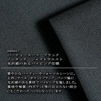 パーティースーツメンズブラック2釦パイピング仕様ノータックジャストウエスト【送料無料】295017タキシード