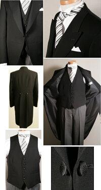 【高品質】モーニングコートコールズボン付き☆日本製ウールマークA8700-558【送料無料】