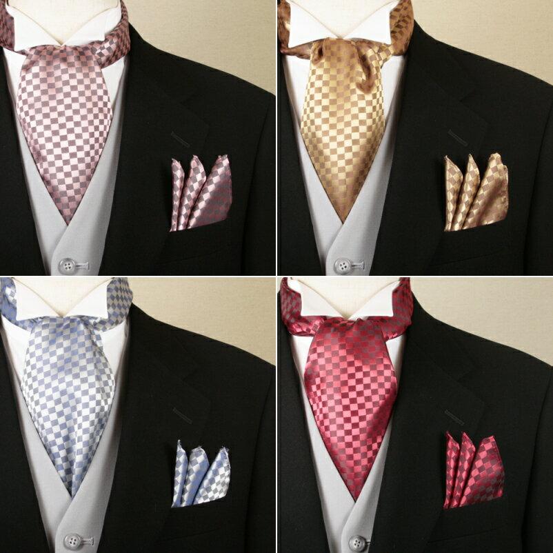 ストール ポケットチーフ セット ピンク ゴールド レッド ブルー フォーマル メンズ 男性用 結婚式 披露宴 新郎 タキシード お色直し 二次会 パーティ アスコット スカーフ 礼装 衣裳 衣装 着こなし コーデ 通販 MSL-MAC