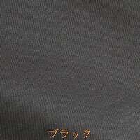 軽く長いテーラーバッグ(三つ折り)でモーニングコートも十分に収納★冠婚葬祭に便利!★ハンガー付