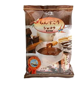 ちんすこう ショコラ ミルク 10個 沖縄 土産 沖縄土産 人気 チョコレート ファッションキャンディ